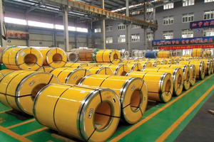 904L Stainless Steel Coil Strip
